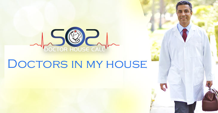 Doctors in My House: Convenient and Beneficial